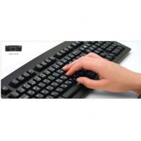 Half-QWERTY 508 Keyboard